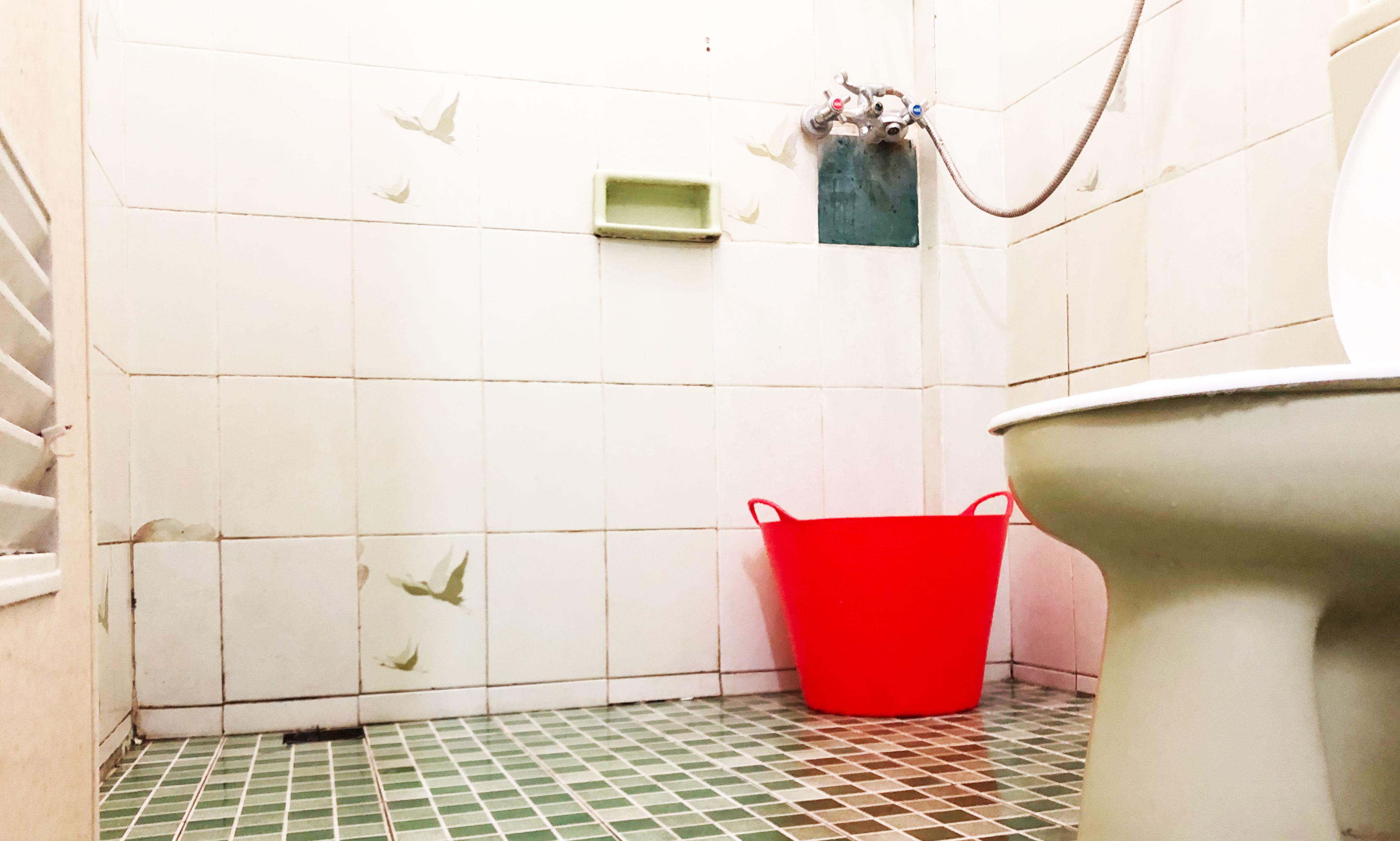 Reaksi Coworking Space Bogor - WC Duduk